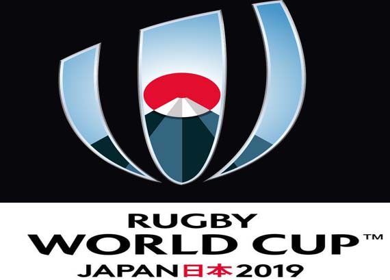 Rugby World Cup 2019 Complete Tournament Schedule